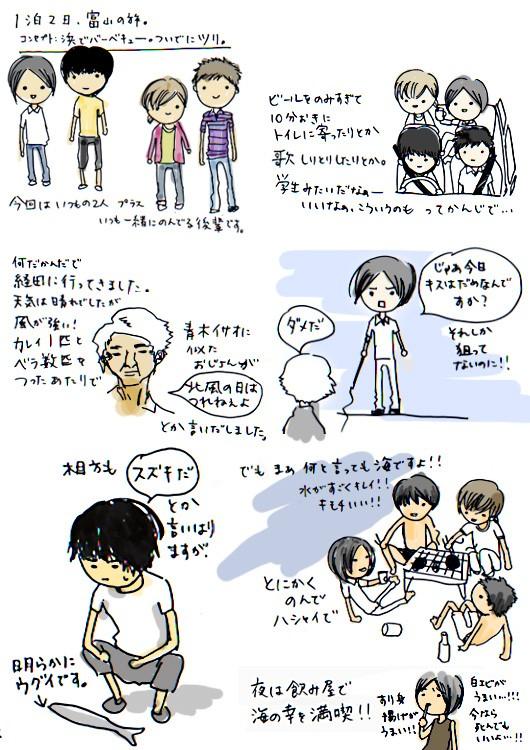 blog_import_56e107d919272