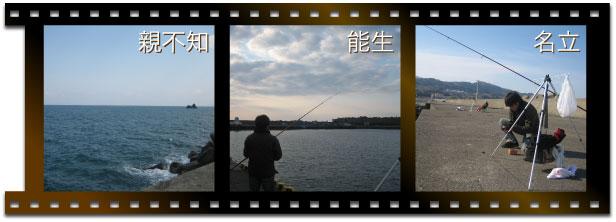 blog_import_56e1080d9b378